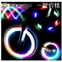 KINGSIR骑行装备自行车风火轮 山地车辐条灯钢丝灯柳叶灯单车配件