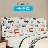 床头靠垫儿童榻榻/床头软包卡通床上大靠背靠枕布艺床头罩可拆洗