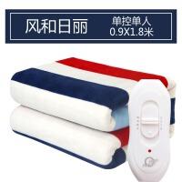 电热毯单人宿舍1.2米家用三人安全1.8米小电褥子无辐射小双人双控