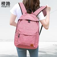 书包女韩版高中ins风大学生初中生中学生旅行双肩包女生电脑背包