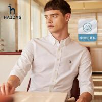 Hazzys哈吉斯春夏季新品男士�L袖�r衫�n版修身休�e�r衣男潮流男�b