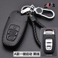 奥迪A4L A6L A8L Q3 Q5 Q7 A1 A3专用真皮钥匙包锁匙扣车钥匙套保护壳改装