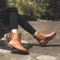 玛菲玛图 2017秋冬新款单靴子欧美风平底切尔西靴女士牛皮短靴时尚百搭裸靴7928-7