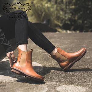 玛菲玛图2017秋冬新款单靴子欧美风平底切尔西靴女士牛皮短靴时尚百搭裸靴7928-7