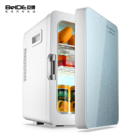 20L小冰箱迷你小型家用车载冰箱单门式宿舍二人世界车家两用