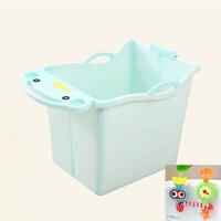 婴儿用品宝宝浴盆 儿童洗澡桶可折叠 小孩沐浴桶可坐加大泡澡桶