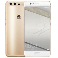 华为HUAWEI P10 全网通 移动联通电信4G手机 双卡双待 徕卡双镜头 5.1英寸 快充 华为P10