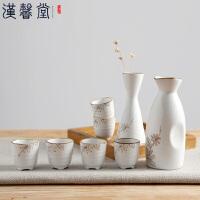汉馨堂 酒具套装 陶瓷创意酒具酒杯清酒杯子酒壶二壶六杯家用创意个人小酒壶年会礼物