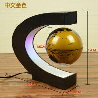 磁悬浮地球仪发光自传办公室中秋礼品纪念品生日礼物创意客厅摆件