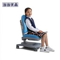 当当优品 可升降儿童学习椅 贝尔双背椅 蓝色 QZY303