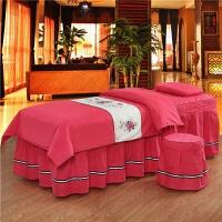 美容床罩四件套 按摩床罩 美容院专用床罩水洗棉 简约 欧式小 玫红 3d印花