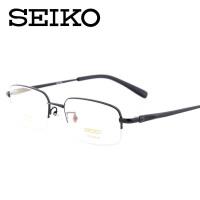 精工眼镜架 近视商务眼镜框男 配光学近视眼镜半框HT1075