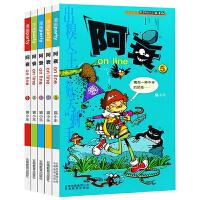 正版 阿衰漫画书全5册 阿衰1-5 猫小乐漫画派对party单行本 卡通故事会丛书 爆笑搞笑幽默漫画书籍阿衰on li