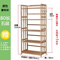 楠竹厨房置物架烤箱微波炉置物架落地多层实木2层3层三层收纳架子