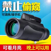 望远镜高倍高清10000微光夜视眼镜单筒非军事用阻击手