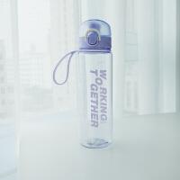 韩版可爱简约运动弹跳盖随手杯韩国带盖夏季学生女便携塑料水杯子