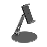 手机支架桌面苹果iPhone手机架铝合金通用支撑架懒人便携折叠旋转底座iPad Pro平板电脑支架 深灰色(支持4-1