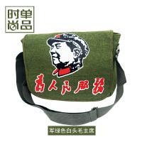 帆布包单肩斜挎背包书包雷锋五角星为人民服务男复古包