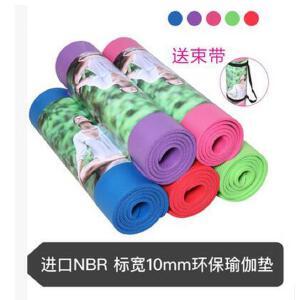 初学者NBR瑜伽垫10mm健身垫平板支撑垫瑜珈垫