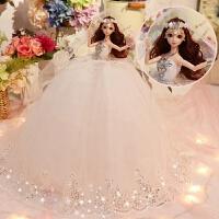 品质芭比娃娃套装礼盒超大裙摆拖尾单个婚纱新娘公主女孩玩具生日 新乐棕发3D闪钻加大裙摆 *盒礼袋高45CM