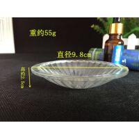 透明玻璃碟香薰灯专用精油碟烛台香薰灯炉配件托盘香油碟子
