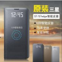 【正品包邮】三星S7 Edge原装皮套 S7智能手机壳 s7 edge翻盖保护套休眠 LED