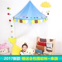 20180517034025138儿童帐篷室内游戏屋宝宝床篷公主半月帐篷幼儿园小孩读书阅读角