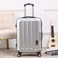 拉杆箱万向轮女24寸学生旅行箱20寸男小密码箱子皮可登机行李箱包