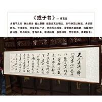 沁园春雪字画真迹手写客厅办公室书法定制陋室铭带框毛笔字挂画 300*90 cm