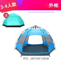 户外帐篷全自动2-3-4人厚款野营露营野外二室一厅5-8人