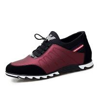 韩版低帮内增高休闲鞋日常潮流板鞋男士户外运动球鞋时尚经典透气鞋