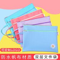 晨光透明网纱文件袋办公包大容量双层学习收纳包公文包纱网文件袋