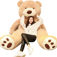 美国大熊泰迪熊公仔毛绒玩具熊布娃娃陈乔恩大熊大号抱抱熊布娃娃六一儿童节送女生礼物