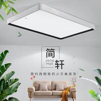 佛山照明LED吸顶灯现代简约客厅灯长方形灯具官方旗舰新款卧室灯
