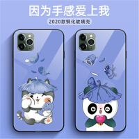 苹果11promax手机壳套 iPhone11 pro max钢化玻璃壳镜面软硅胶全包边个性卡通熊猫手机保护套