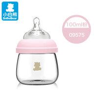 玻璃奶瓶新生儿宽口径玻璃奶瓶婴儿奶瓶防胀气迷你100mla452