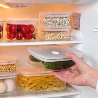 透明保鲜盒塑料冰箱食品收纳盒 家用长方形密封冷藏水果保鲜盒子