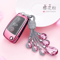 适用于奥迪钥匙包A3扣Q3/Q7专用汽车钥匙套A1/S3/A6L保护钥匙壳女