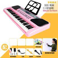 女孩玩具宝宝钢琴61键 儿童电子琴1-3-6-12岁多功能初学者