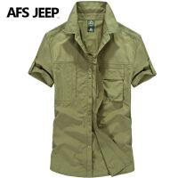 AFS JEEP户外速干短袖衬衫男短袖宽松透气衬衣运动速干衣65103