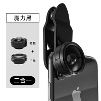广角镜头苹果安卓手机高清微距双摄像头华为oppo三星vivo通用三合一单反鱼眼拍照抖音神器