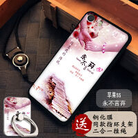 iphone5s手机壳全包苹果5s保护套磨砂防摔硅胶软套se卡通男女款