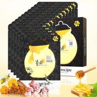 春雨(Papa Recipe)竹炭面膜蜜罐黑卢卡黑蜂蜜蜂胶10片