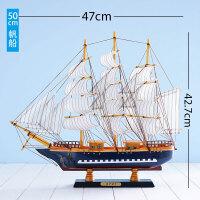 一帆风顺地中海帆船模型软装饰品摆件新奇特别创意实用家居装饰品