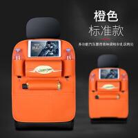 车载置物架车内后座悬挂式多功能储物架可折叠汽车椅背收纳盒