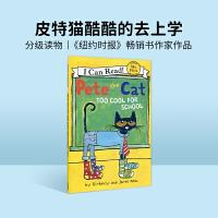 #英文绘本 原版进口Pete the Cat Too Cool for School I Can Read