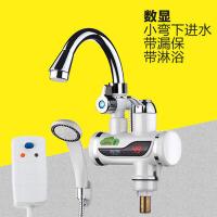 快速加热厨房宝电热水器淋浴洗澡电热水龙头即热式