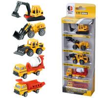 ?玩具合金玩具车5只装工程挖掘机消防军事警察模型车儿童礼物男孩