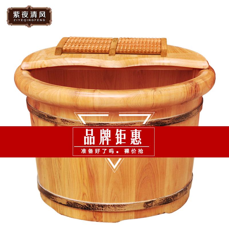 香柏木桶泡脚木桶足浴桶泡脚桶洗脚木桶足疗家用木盆