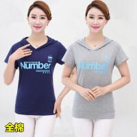 中年女士夏装短袖休闲运动体恤衫40-50岁60妈妈装全棉连帽T恤上衣